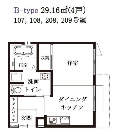 ハーウィル浦和 かわせみの郷(サービス付き高齢者向け住宅)の画像(3)
