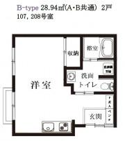 ハーウィル南浦和 (サービス付き高齢者向け住宅)の画像(5)