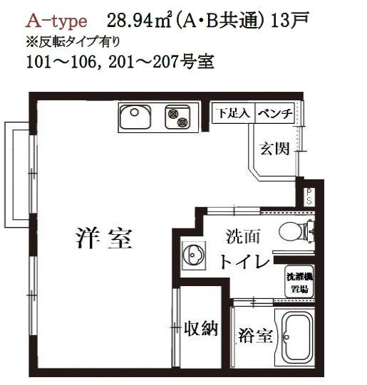 ハーウィル南浦和 (サービス付き高齢者向け住宅)の画像(4)
