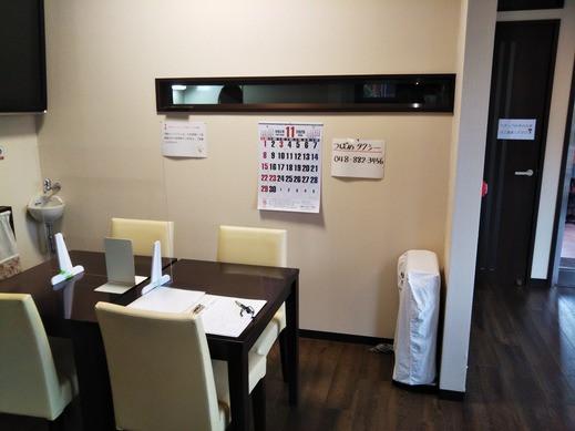 ハーウィル南浦和 (サービス付き高齢者向け住宅)の画像(17)