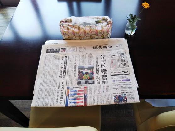 ハーウィル南浦和 (サービス付き高齢者向け住宅)の画像(23)