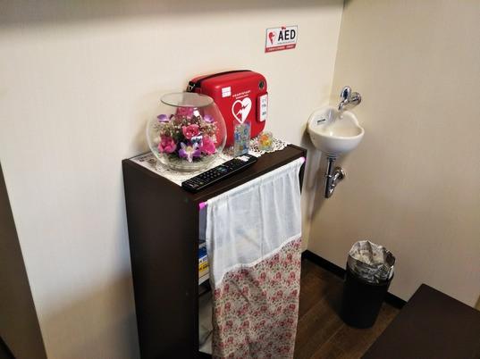ハーウィル南浦和 (サービス付き高齢者向け住宅)の画像(24)