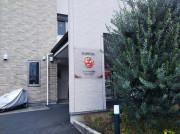 ハーウィル中浦和(サービス付き高齢者向け住宅)の画像(14)