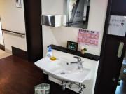 ハーウィル中浦和(サービス付き高齢者向け住宅)の画像(20)