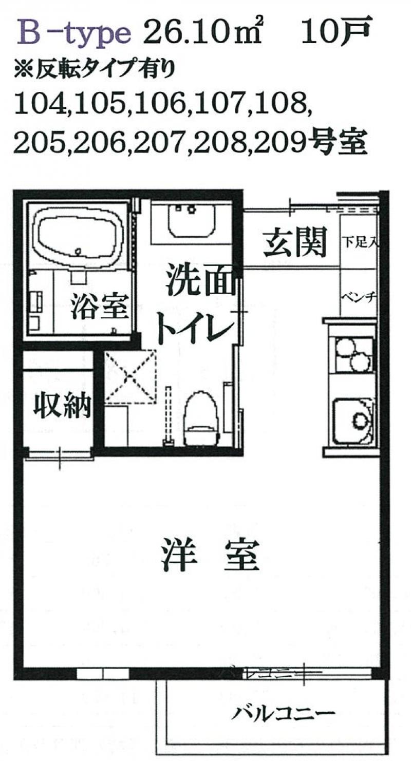 ハーウィル北越谷(サービス付き高齢者向け住宅)の画像(3)