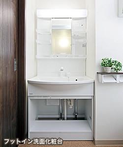 ハーウィル東武動物公園(サービス付き高齢者向け住宅)の画像(19)洗面台