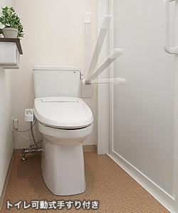 ハーウィル東武動物公園(サービス付き高齢者向け住宅)の画像(20)居室内トイレ