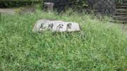 ハーウィル大宮土呂(サービス付き高齢者向け住宅)の画像(10)