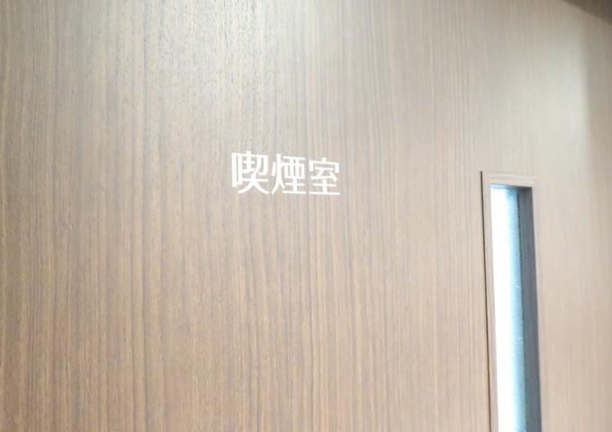 ツクイ・サンシャイン杉並(介護付有料老人ホーム)の画像(21)