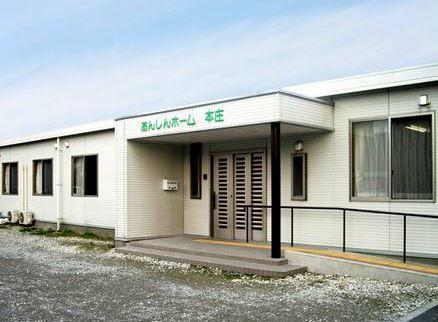 あんしんホーム本庄(サービス付き高齢者向け住宅)の画像(1)