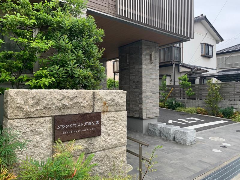 グランドマスト戸田公園(サービス付き高齢者向け住宅)の画像(3)