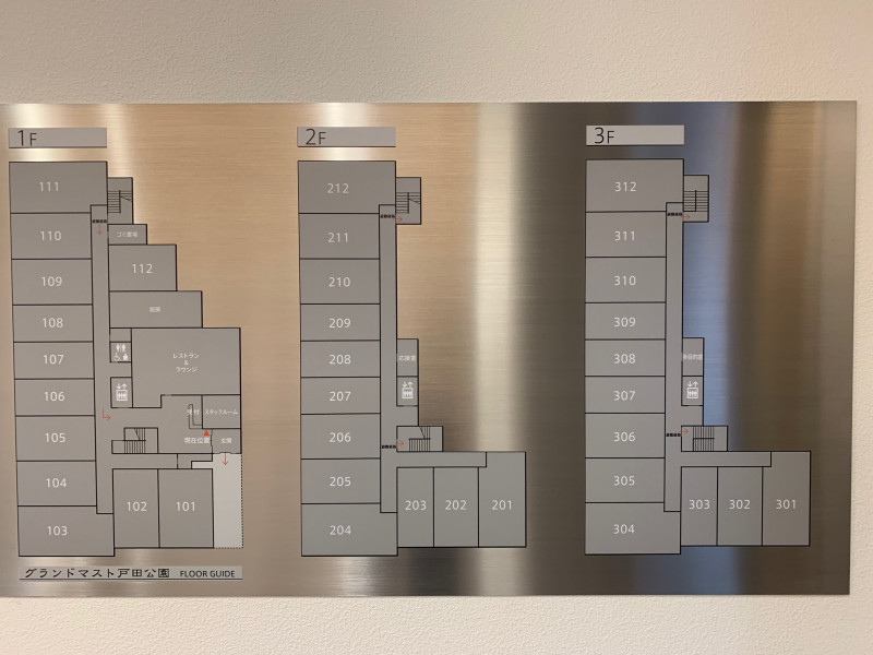 グランドマスト戸田公園(サービス付き高齢者向け住宅)の画像(18)