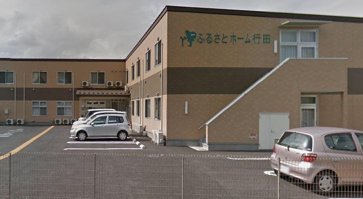 ふるさとホーム行田(サービス付き高齢者向け住宅)の画像(1)