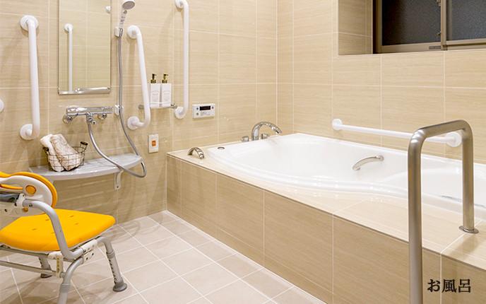 ツクイ・サンフォレスト横浜センター北 (サービス付き高齢者向け住宅)の画像(5)共有浴室