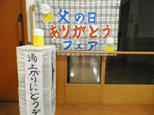 ニチイホーム板橋徳丸(介護付有料老人ホーム)の画像(11)