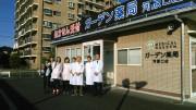 泉の郷綾瀬 (サービス付き高齢者向け住宅)の画像(8)薬局スタッフ