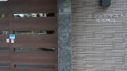 グランドマスト横浜鴨居(サービス付き高齢者向け住宅)の画像(3)