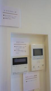 グランドマスト横浜鴨居(サービス付き高齢者向け住宅)の画像(12)