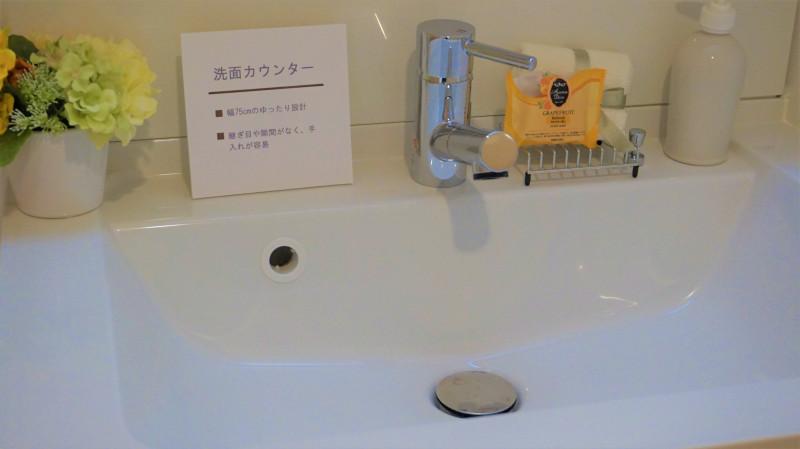 グランドマスト横浜鴨居(サービス付き高齢者向け住宅)の画像(8)