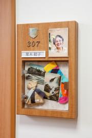 ネクサスコート麻生栗木台(住宅型有料老人ホーム)の画像(10)