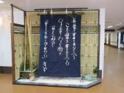 家族の家ひまわり三郷の画像(3)