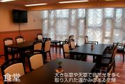 ココファンメディカル藤沢Ⅱの画像(3)