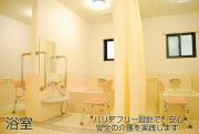 ココファンメディカル藤沢Ⅱ(住宅型有料老人ホーム)の画像(4)
