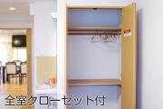 ココファンメディカル藤沢Ⅱ(住宅型有料老人ホーム)の画像(5)