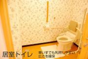 ココファンメディカル藤沢Ⅱ(住宅型有料老人ホーム)の画像(6)