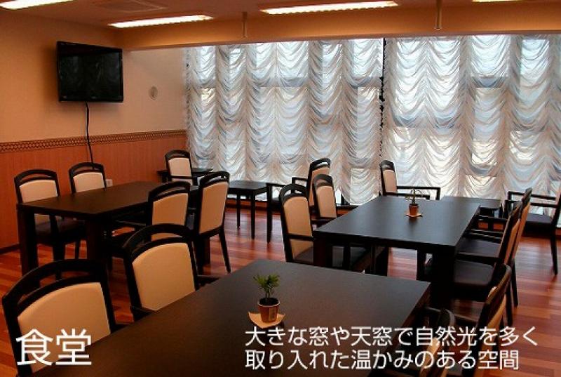 ココファンメディカル藤沢Ⅱ(住宅型有料老人ホーム)の画像(3)