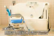 ココファン勝どき(サービス付き高齢者向け住宅)の画像(4)