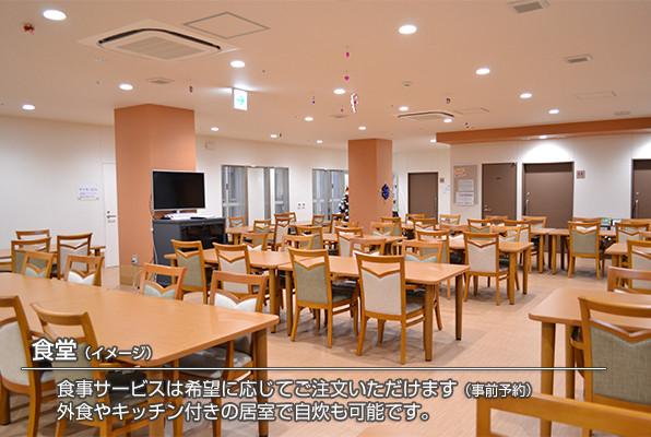 ココファン勝どき(サービス付き高齢者向け住宅)の画像(2)