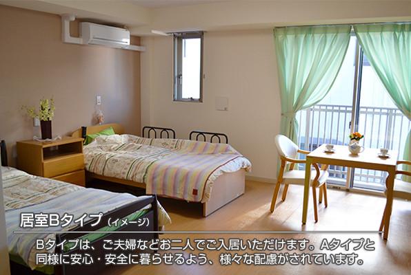 ココファン勝どき(サービス付き高齢者向け住宅)の画像(5)