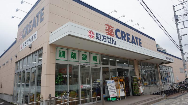 グレイプス湘南辻堂 (サービス付き高齢者向け住宅)の画像(11)