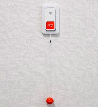 アイリスガーデン昭島 昭和の森(サービス付き高齢者向け住宅)の画像(13)緊急ボタン