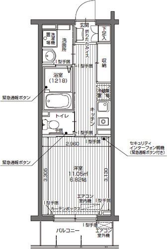 アイリスガーデンさいたま新都心(サービス付き高齢者向け住宅)の画像(11)