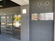 リアンレーヴ流山(サービス付き高齢者向け住宅)の画像(4)玄関部分