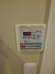 メックテラスたまプラーザ(サービス付き高齢者向け住宅)の画像(28)浴室乾燥