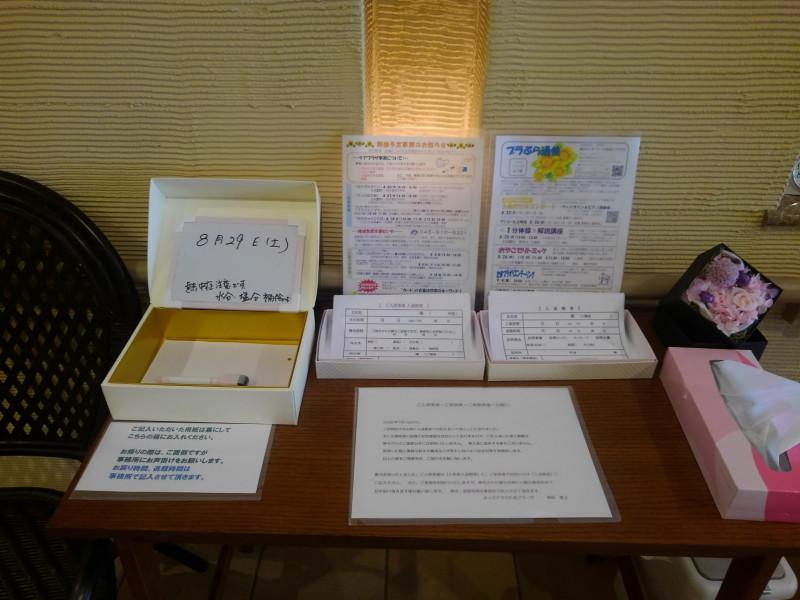 メックテラスたまプラーザ(サービス付き高齢者向け住宅)の画像(8)