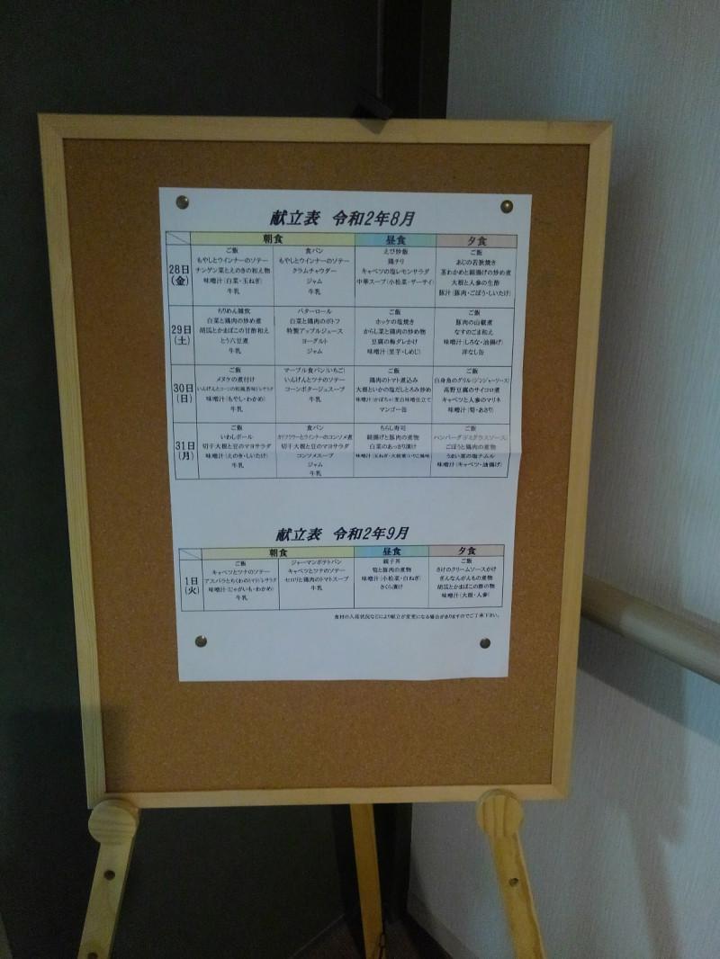 メックテラスたまプラーザ(サービス付き高齢者向け住宅)の画像(10)
