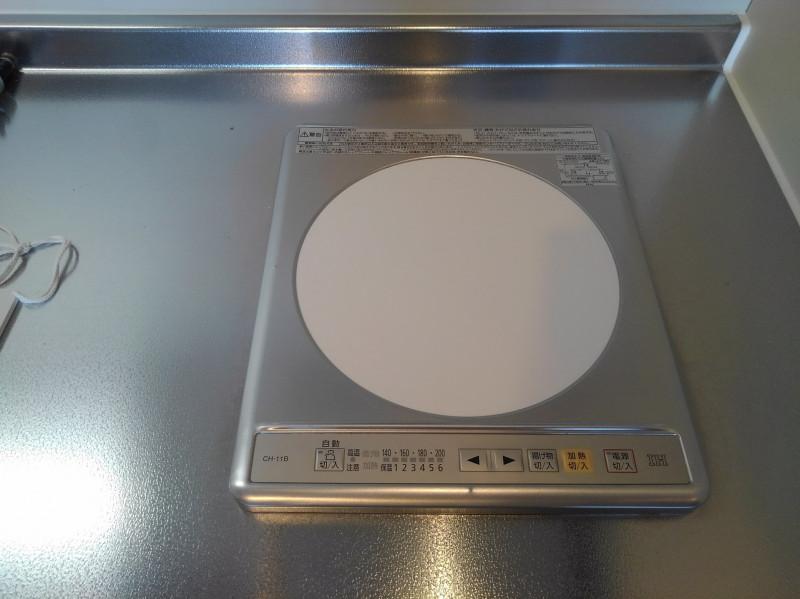 メックテラスたまプラーザ(サービス付き高齢者向け住宅)の画像(15)安全なIHコンロ
