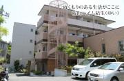 桜山ハイム結生(サービス付き高齢者向け住宅)の画像(1)桜山ハイム結生外観