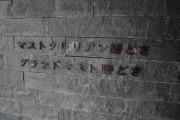 グランドマスト勝どき(サービス付き高齢者向け住宅)の画像(11)