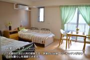 ココファン稲田堤(サービス付き高齢者向け住宅)の画像(19)