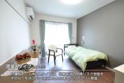 ココファン稲田堤(サービス付き高齢者向け住宅)の画像(10)