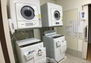 ココファン稲田堤(サービス付き高齢者向け住宅)の画像(27)共有の洗濯機・乾燥機