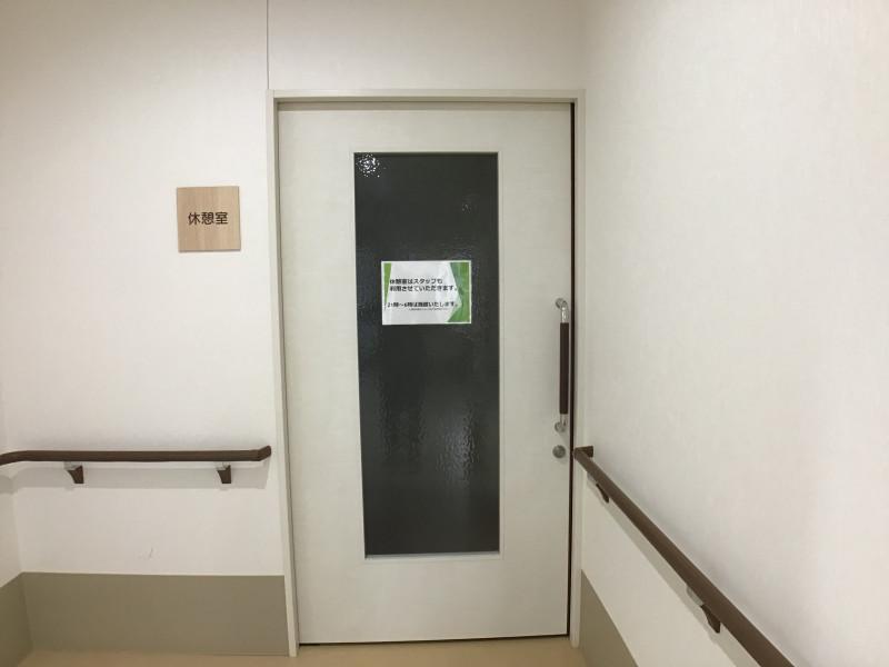 ココファン稲田堤(サービス付き高齢者向け住宅)の画像(28)喫煙ルーム