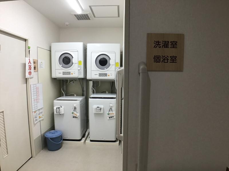 ココファン稲田堤(サービス付き高齢者向け住宅)の画像(26)洗濯室・共有の個浴室