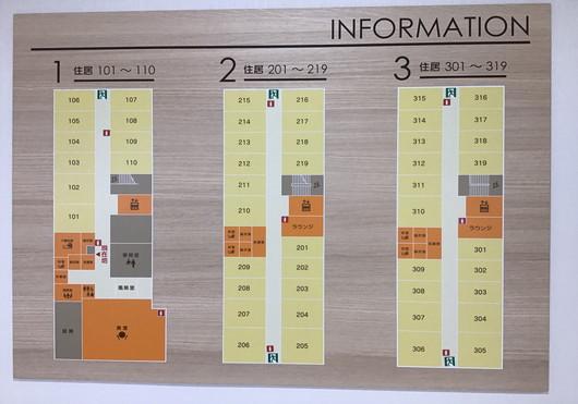 ココファン稲田堤(サービス付き高齢者向け住宅)の画像(3)施設内平面図