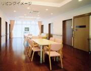 みんなの家・草加青柳(グループホーム)の画像(3)